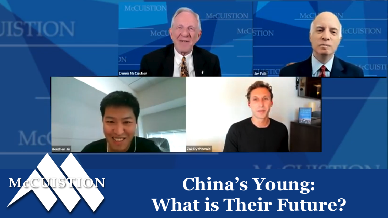 China's Young: What Is Their Future?
